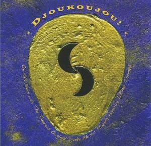 Djuke With On Ka'a CD cover