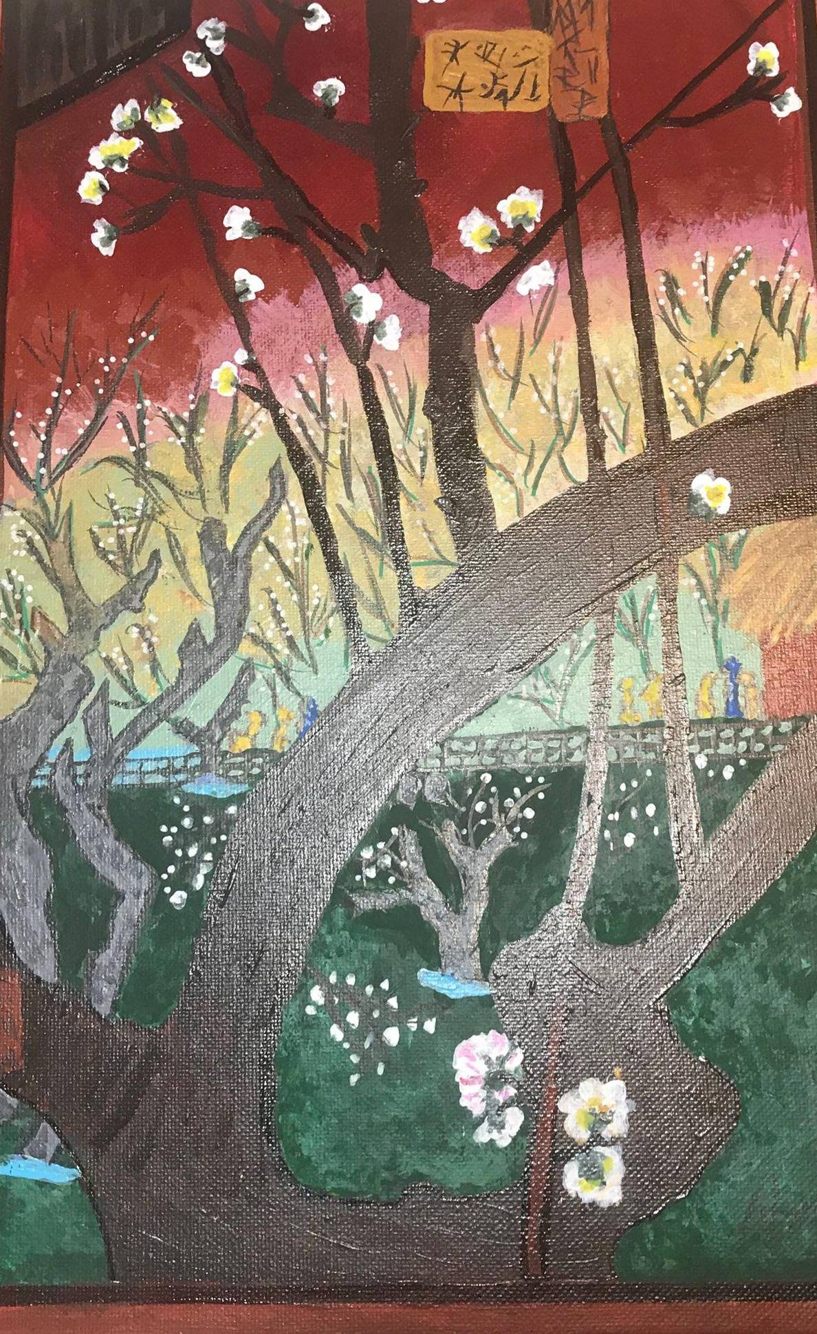 Rendition of Van Gogh's Flowering Plum Orchard after Hiroshige by Rikki