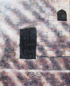 """Digital photo of acrylic painting entitled """"Garden Tomb"""" © 2016 (Linda) """"Eilee"""" S. George, 16""""w x 20""""h, part of the Israel Series for Calvary Community Baptistt Church in Northglenn, CO; lovingly painted with squarish strokes in a Neo-Pixelist style in colors including ochre, cream, mauve, plum, charcoal, taupe, sepia, gold, brown and white, depicting the tomb of the risen Christ with the door rolled open; includes the scripture: """"He is not here, for He is risen, as He said. Come, see the place where the Lord lay."""" - Matthew 28:6 signed L. Eilee George with logo"""