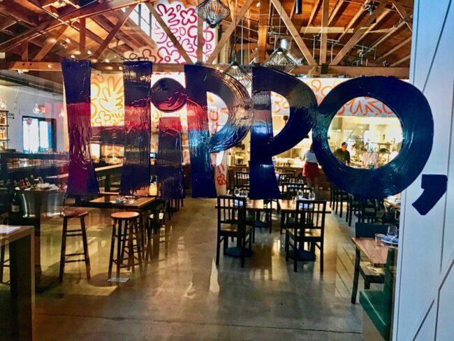 Hippo Highland Park Signage