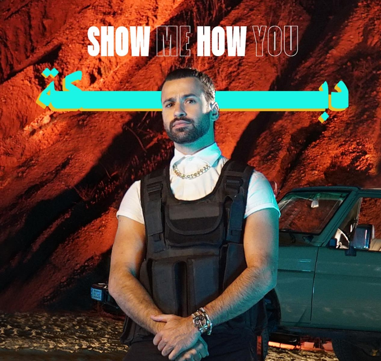 """أنطوني توما يطلق كليب أغنيته الجديدة """"Show Me How You Dabke"""""""