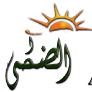 cropped-Ad-Duha-Institute-Logo-1-Jun27.png
