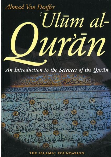 ulum_ul_quran