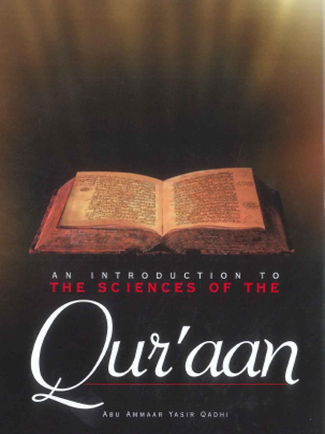 Ulum ul Quran