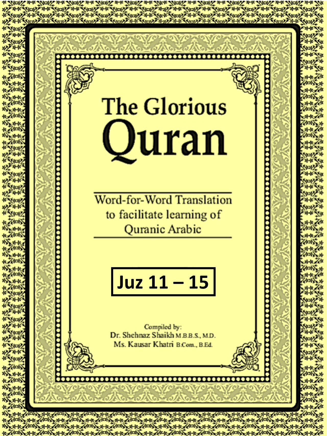 The Glorious Quran Vol 1 (Juz 11-15)