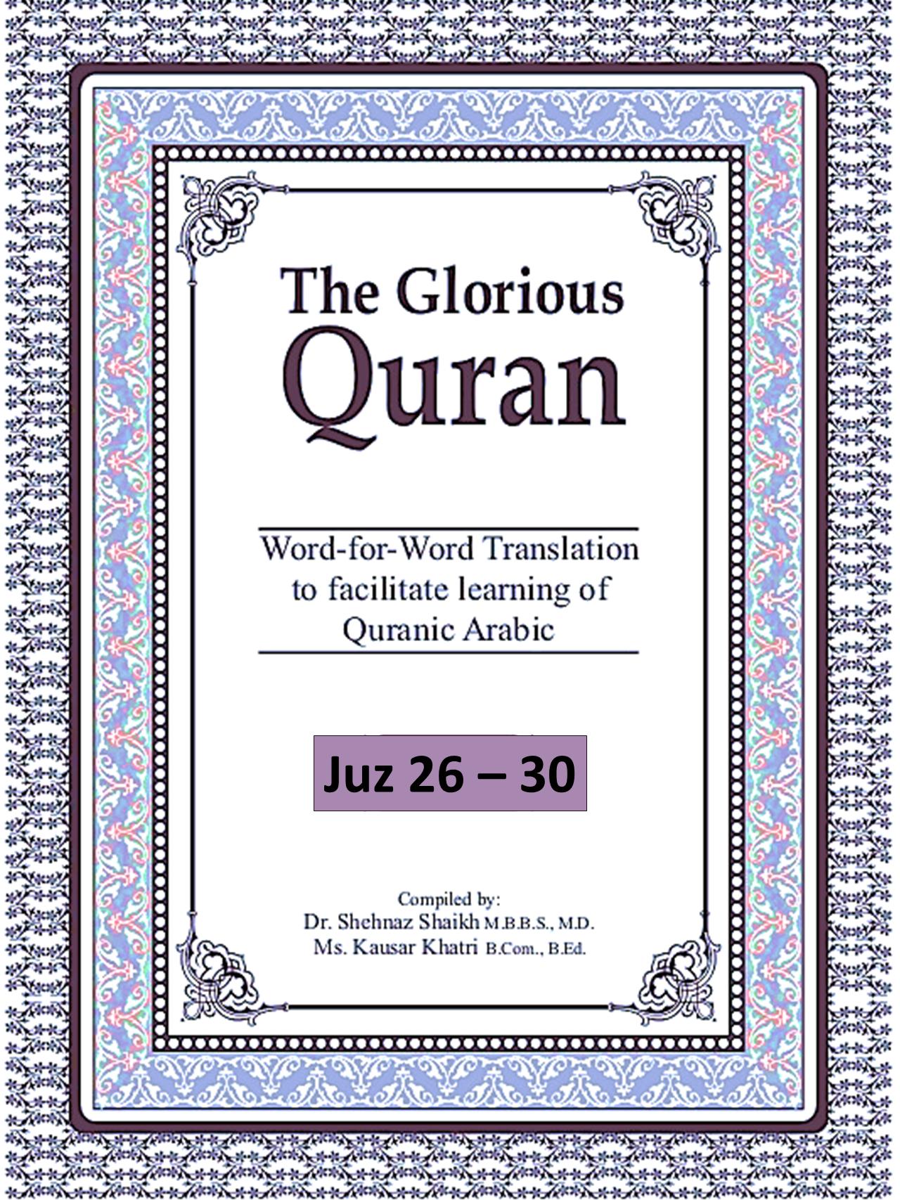 The Glorious Quran Vol 3 (Juz 26 - 30)