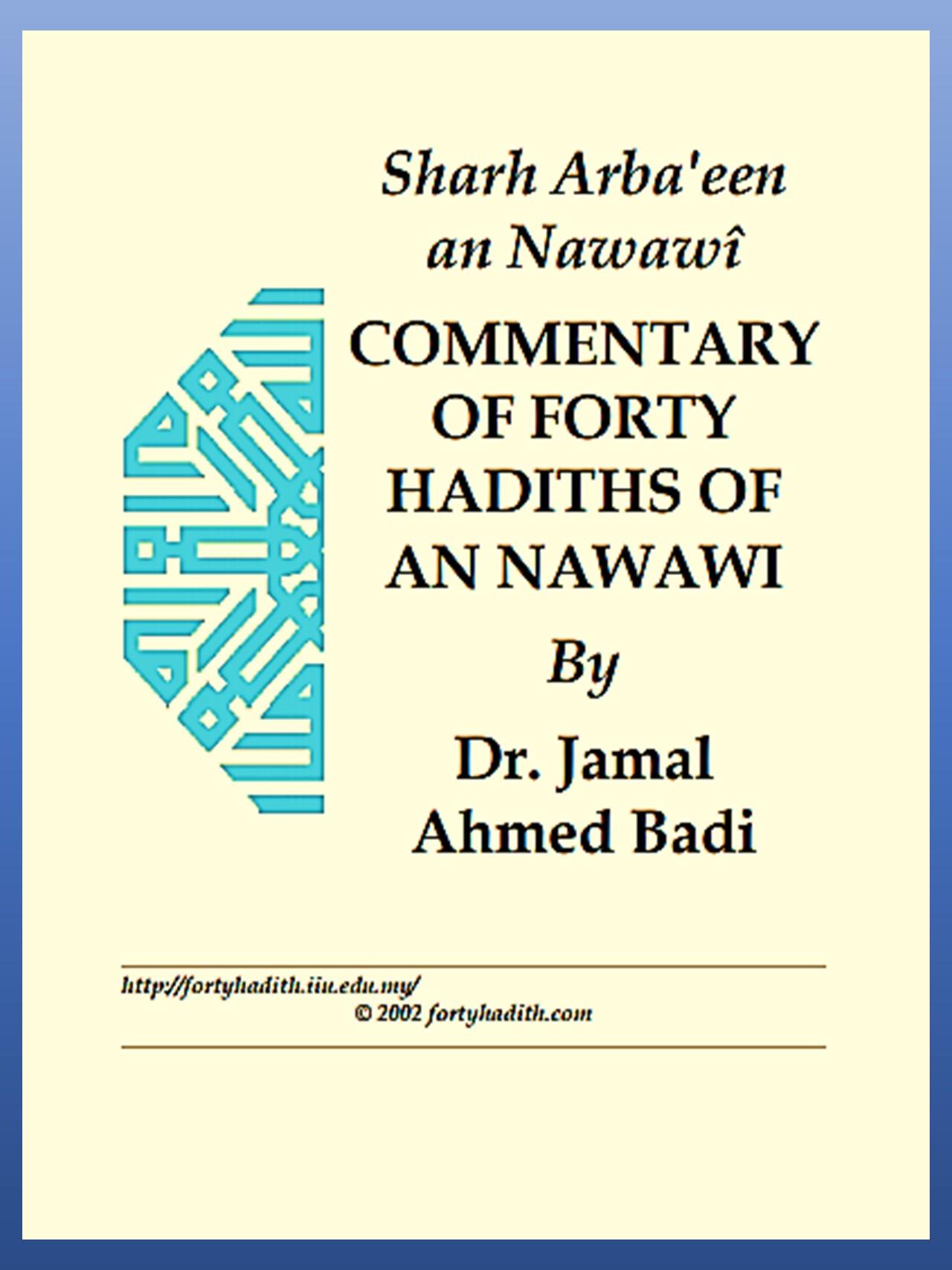 Arbaeen_Imam_Nawvi eng