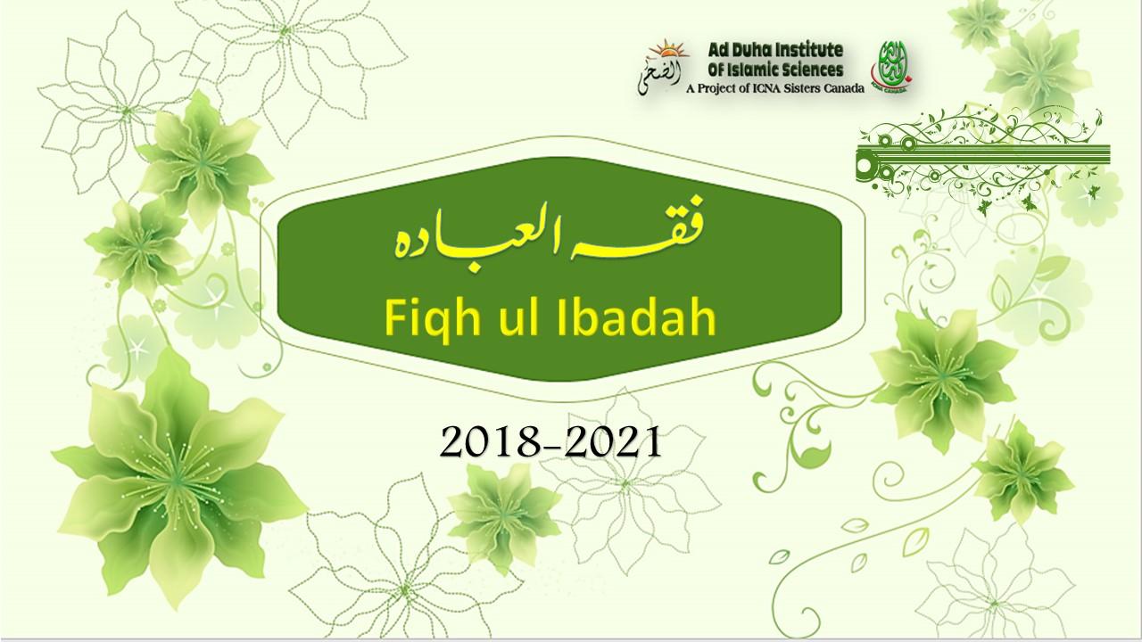 Fiqh ul Ibadah 2019