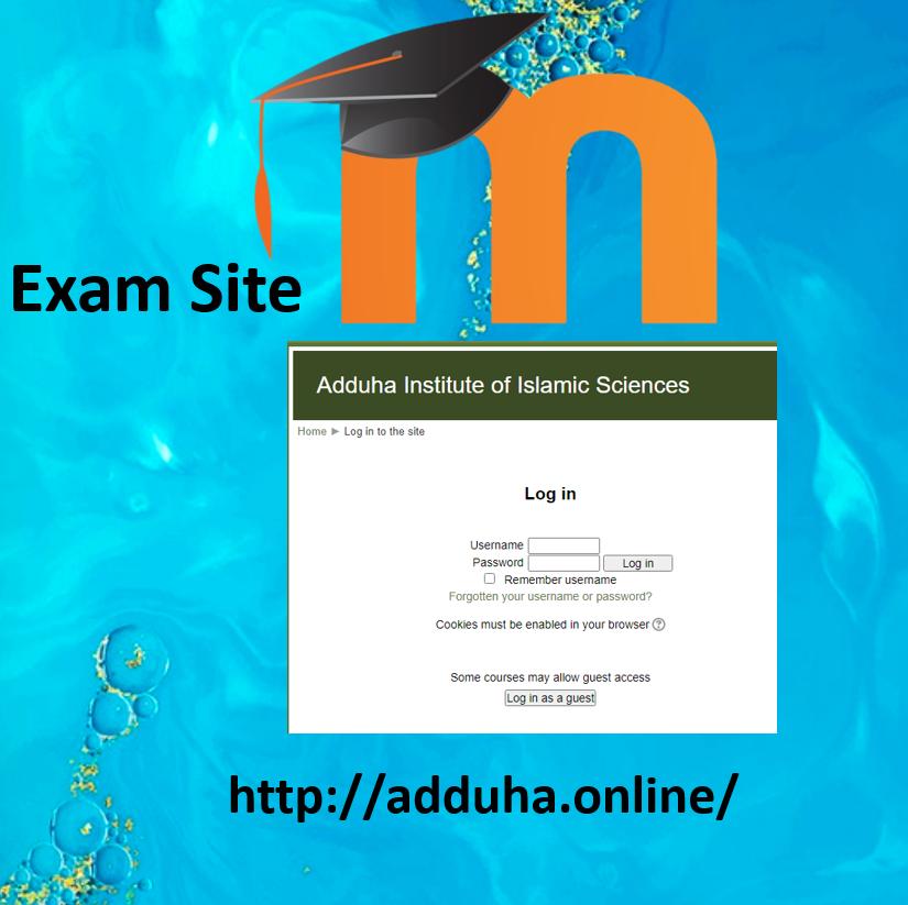 Adduha Online home page