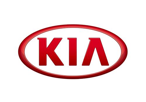 extra-maria-logo-maison-kia