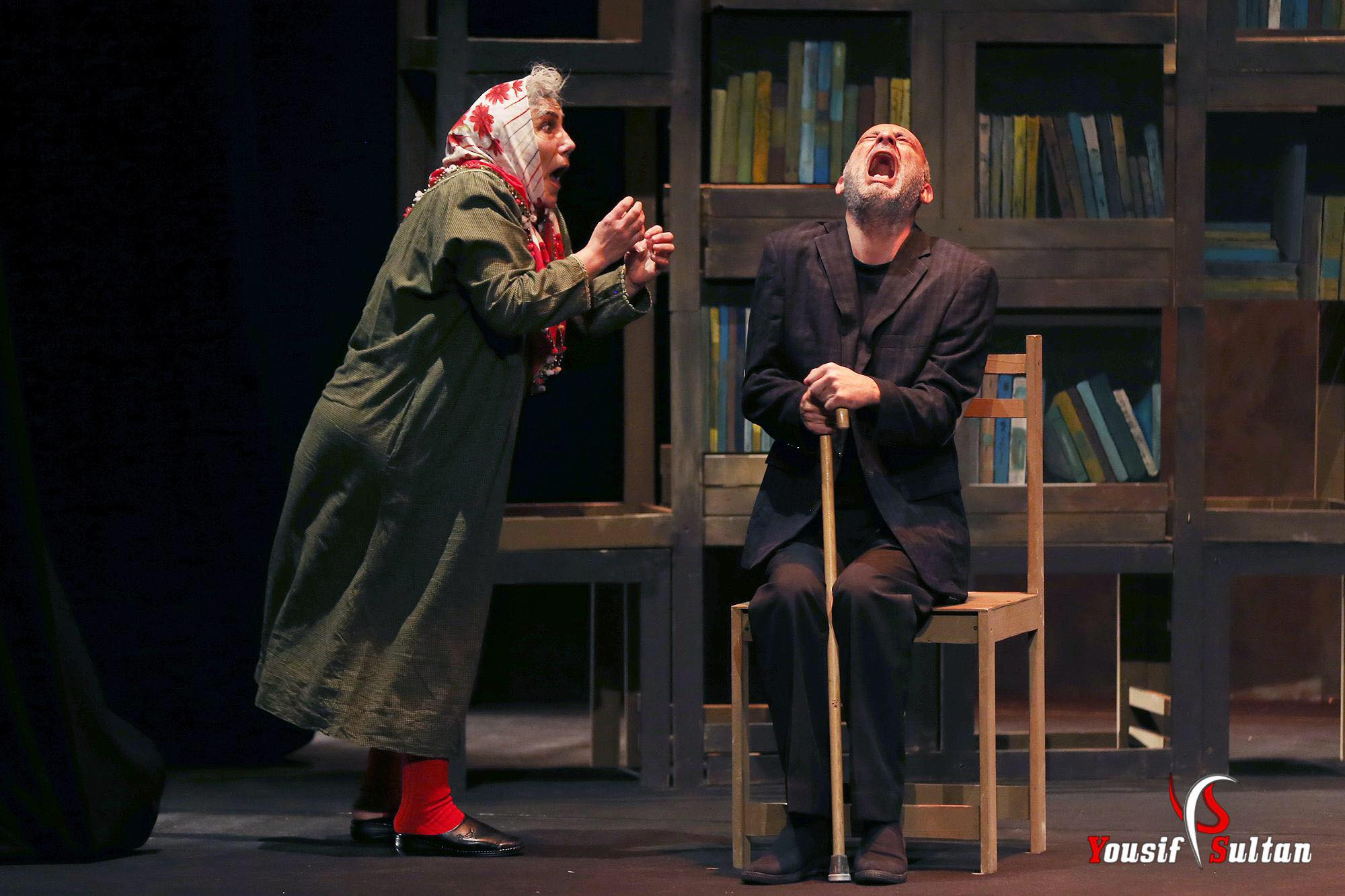 Awal Theatre International