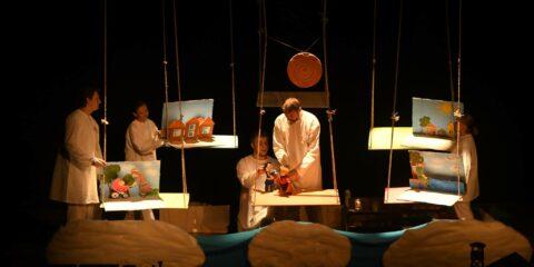 IAPAR Inernational Theatre Festival