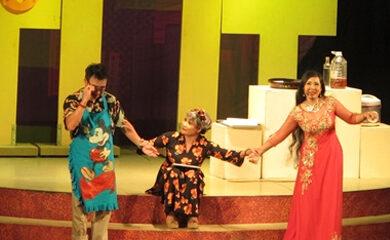 International Festival of Experimental Theater