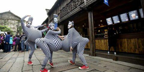 Wuzhen Theatre Festival