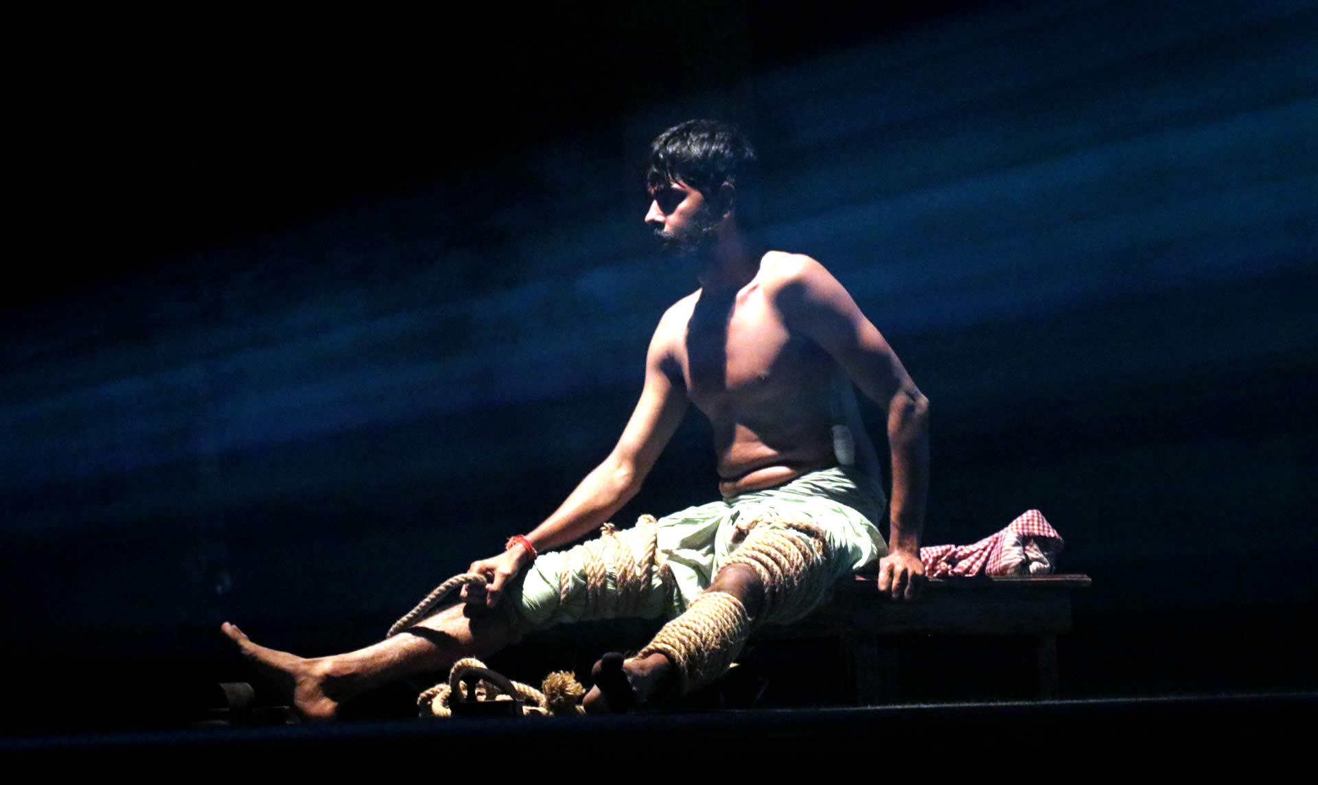 International Theatre Festival of Kerala