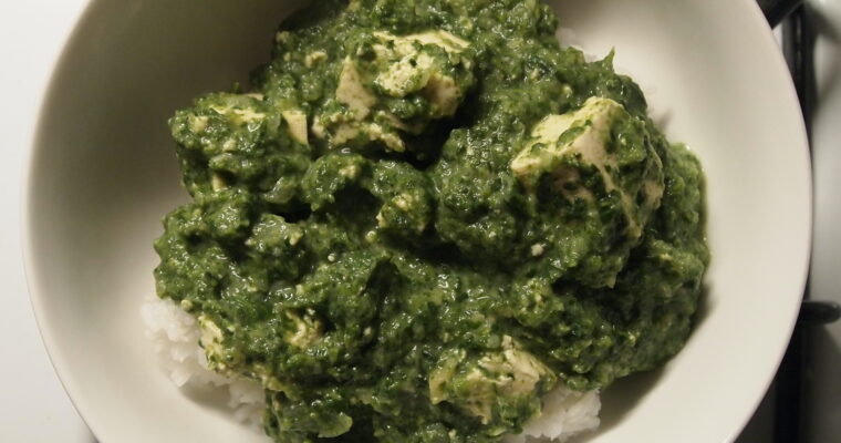 Tofu Palak Paneer