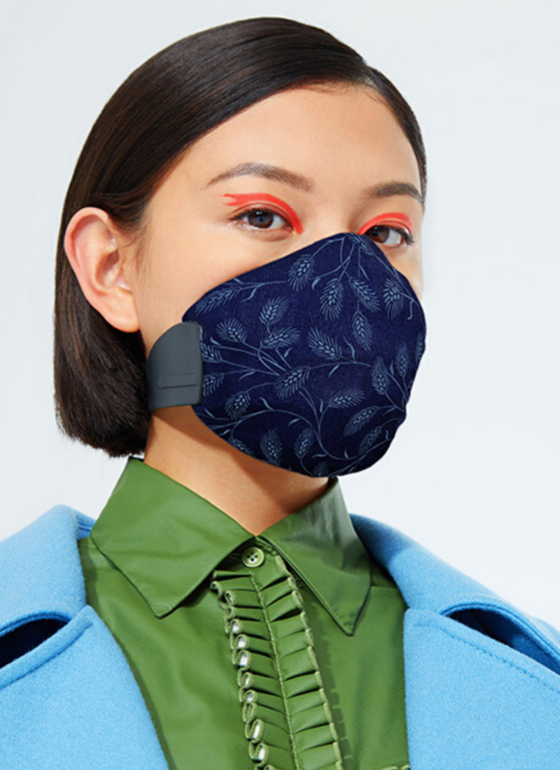 Accessible Face Masks