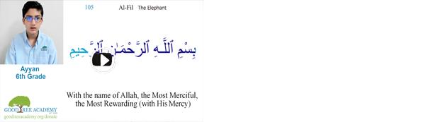 Ayyan recites Surah Al-Fil