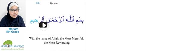 Mariam recites Surah Quraysh