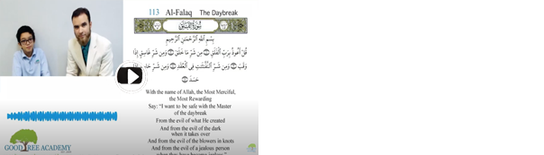 Some Benefits from Surah Al-Falaq (113) The Daybreak