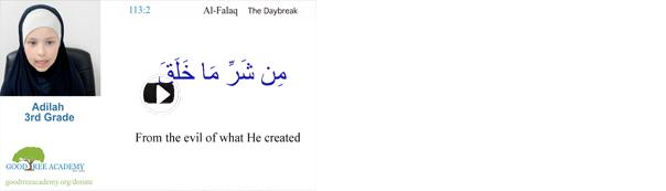 Adilah recites Surah Al-Falaq (113) The Daybreak