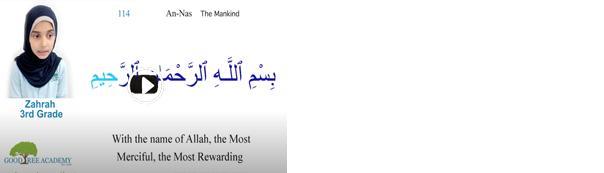 Zahrah recites Surah An-Nas (114) The Mankind