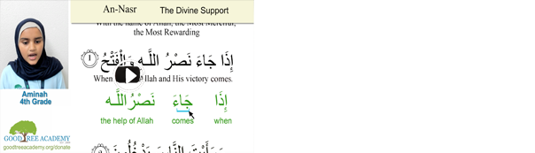 Aminah shares the meaning of Surah An-Nasr (110) The Divine Support
