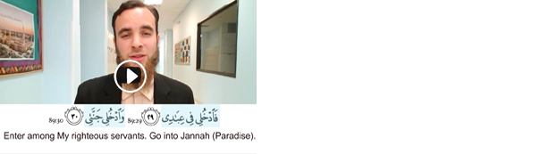 Dhul Hijjah Day 10 | Welcome to Jannah