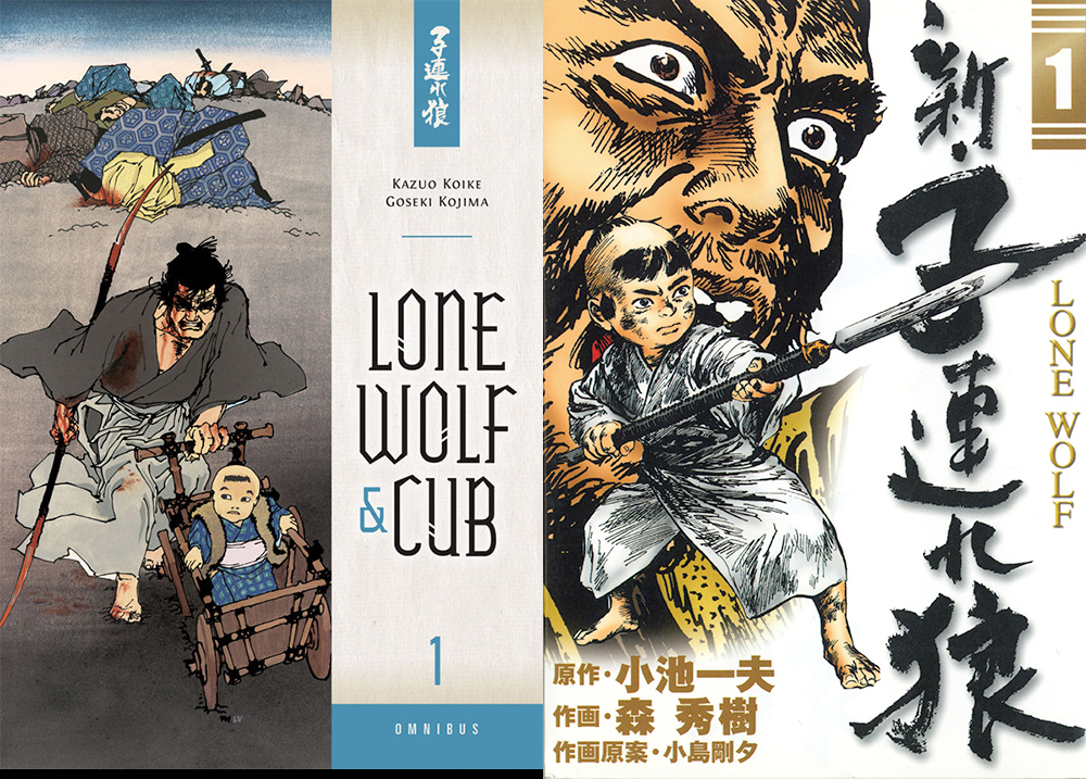 SDCC: DARK HORSE GUEST OF HONOR KAZUO KOIKE!