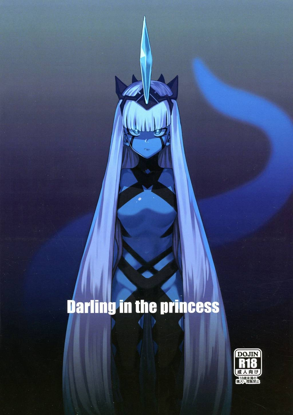 Darling-in-the-Franxx-Anime-Zero-Two-Princesses-Latex-Yoga-Pants-Creature-Cuties-Tail-horns-Sharp-teeth-fangs-Straight-Sex-Cock-sucking-rides-dick-cum-inside-impregnation-Darling-in-the-Princess