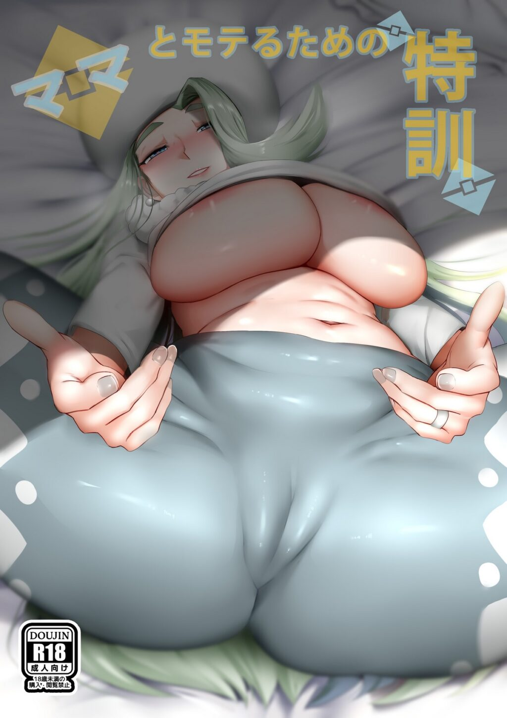 Pokémon-Sword-Shield-Galar-Region-Melony-big breasts-big-dick-creampie-incest-family-Porn-Comic-ginhaha-milf-older-mother-fucks-her-young-son-Gordie-Moma-sex-seduced-Mamas-Training-Región-de-Galar-pechos-grandes-polla-grande-corrida-interna-incesto-familia-ginhaha-milf-madre-mayor-se-folla-a-su-joven-hijo-porno-cómico-Moma-sex-seducido-entrenamiento-de-mamas