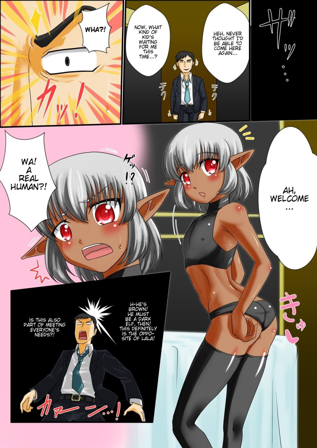 Gay-interracial-Yaoi-Trap-black-male-Trans-fucked-by-big-white-cock-dickgirl-elf-Porn-Comic-ears-hentai-Manga-humor-full-color-latex-yoga-pants-cross-dressing-sex-worker-prostitute-small-breasts-Trap-Elves