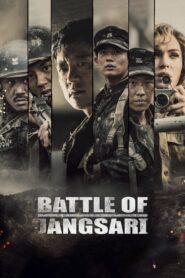 Battle of Jangsari