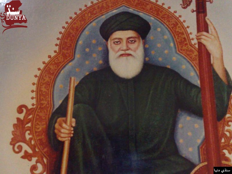 Hazrat Abdul Wahab Sachal Sarmast 1739 - 1829 AD