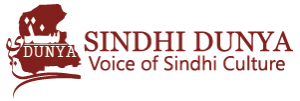 Sindhi Dunya - Voice of SIndhi People