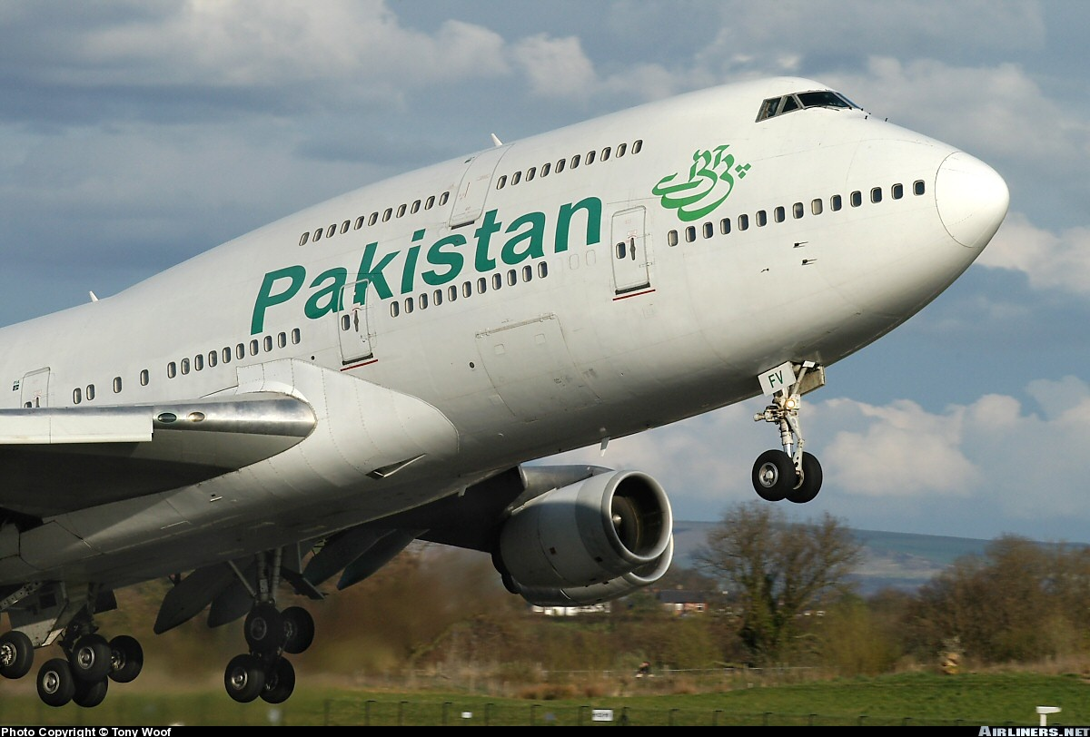 PIA announced to buy one get one free ticket on the occasion of Eid
