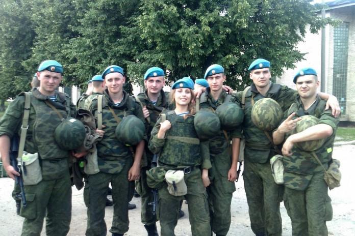 Russian Female Airborne Battalion