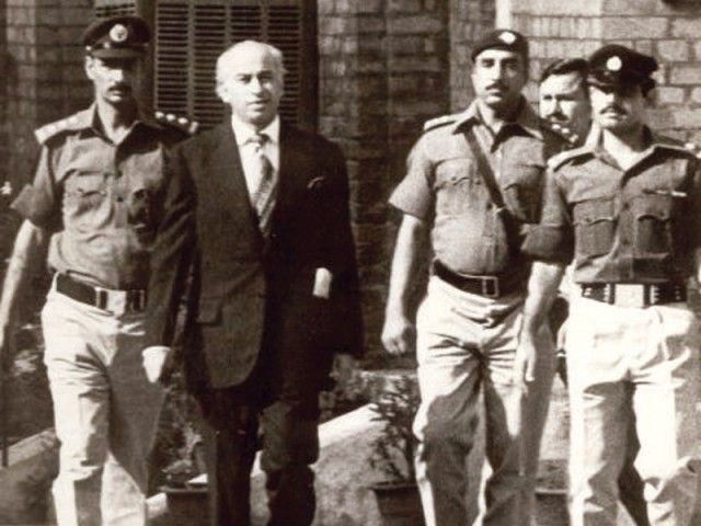 Last minutes of Zulfiqar Ali Bhutto with Benazir - From the Diary of Benazir Bhutto