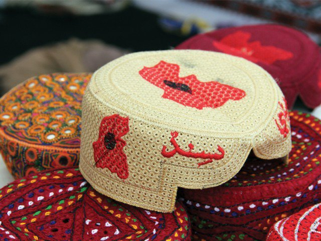KARACHI: Sindh`s talented and amazing craftswomen who are extremely creative and marvelous in creating beautiful and tender art.
