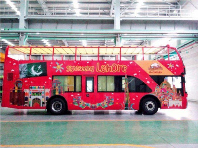 Double Decker Buses will be introduced in Lahore by next month