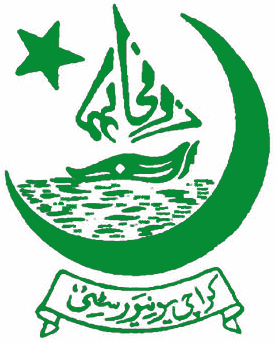 Karachi_University_logo