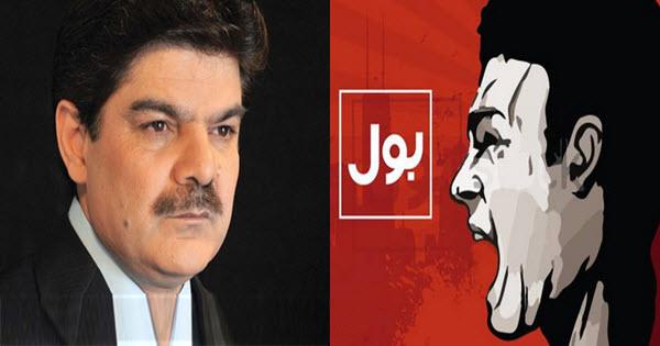 Mubashir Luqman resigned from BOL