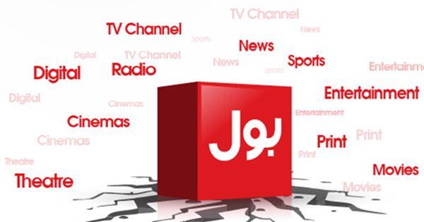 PEMRA suspended BOL TV's License