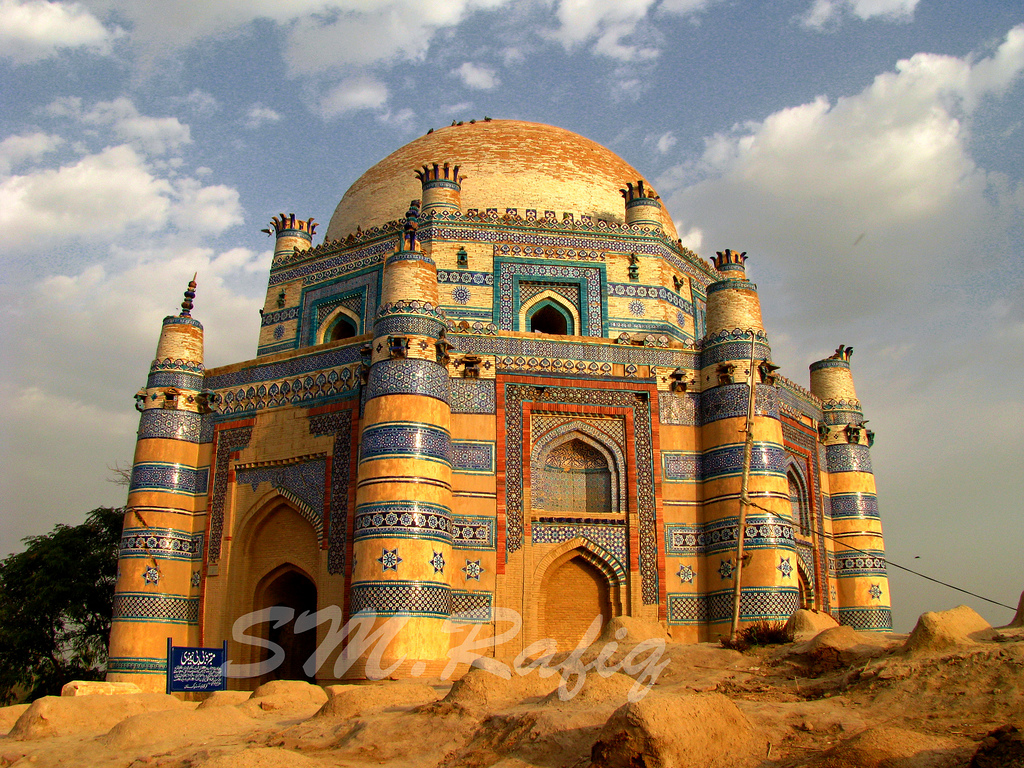 Sufism in Sindh