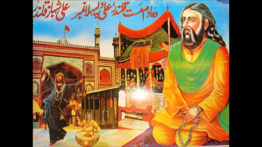 Life of Lal Shahbaz Qalandar