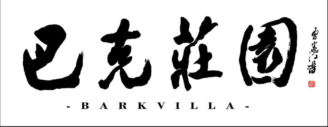 BarkVilla