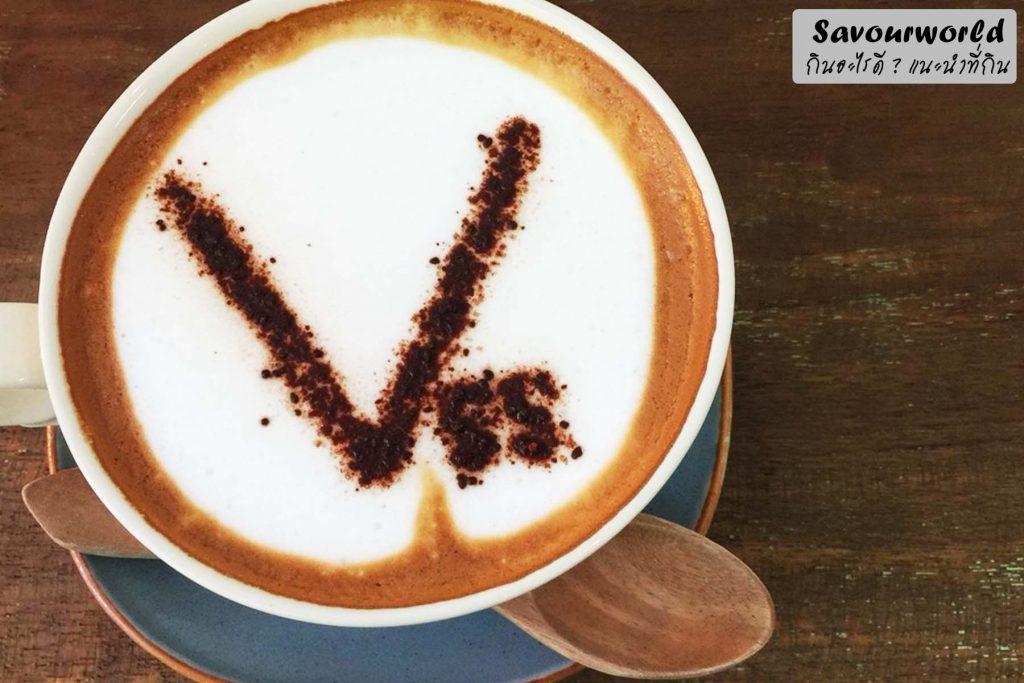 กาแฟ คือดี - savourworld.com