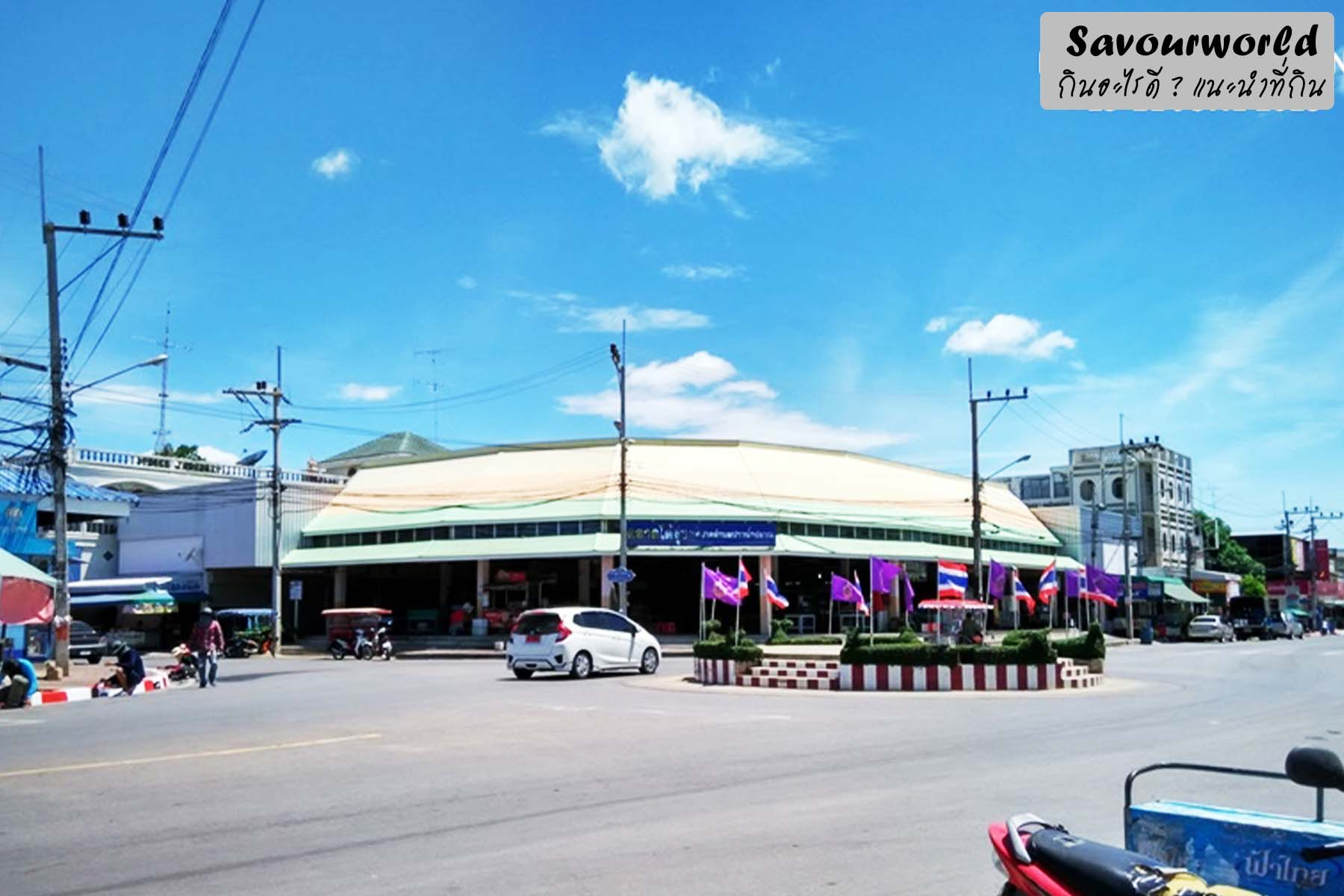 ตลาดสด วงเวียนปากน้ำ ปราณบุรี - savourworld.com