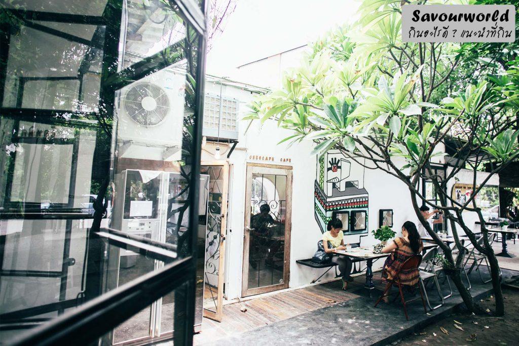 บรรยากาศโต๊ะข้างนอกร่มรื่น - savourworld.com