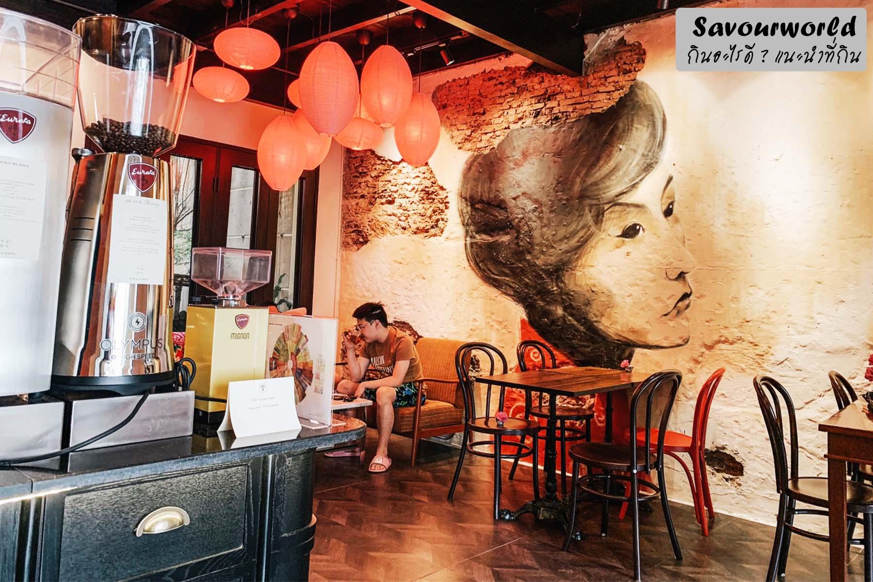 ร้านกาแฟน่านั่งในกรุงเทพ ตกแต่งสวย บรรยา - savourworld.com